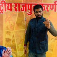 Film Actor And Youth President Of Karni Sena Surjeet Singh Rathore Defends T series Owner Mr Bhushan Kumar