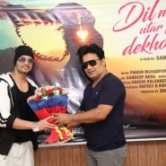 Kashaf Films Production's First Venture Romantic Film Will Be Shot In Uttarakhand In November