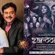Pakhi Hegde  music video ZAROORAT Released By Viral Motani's Music Company Beyond Music  Went Viral As Soon As It was Released