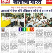 Oxygen On Wheels Launched by The Jain International Trade Organisation ( JITO ) In City