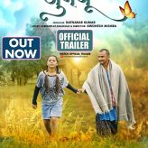 Trailer Launch – Successful actor-turned-director Awadhesh Mishra in Ratnakar Kumar's film Jugnu