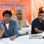 "Celebrated filmmaker Abhik Bhanu launches his historical film ""1922 Pratikar Chauri Chaura"""
