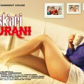 Prakash Jain  Comes Up With Web Movie Sanskari Bahurani